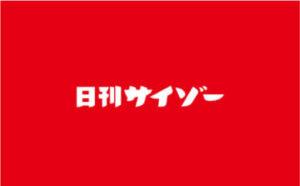 image-media_saizo